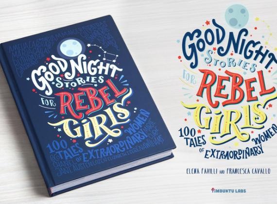 للكبار فقط: الحكومة التركية تسعى لحظر كتاب قصص قبل النوم للفتيات المتمردات