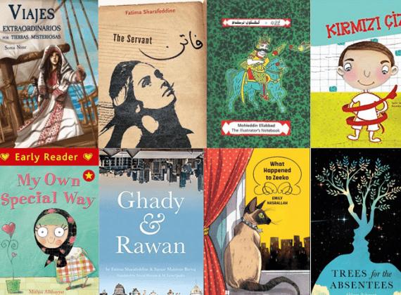 شهر أدب الأطفال: لماذا تترجم القليل من قصص الأطفال العربية للإنجليزية؟